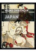 08 V·Civil - JAPAN