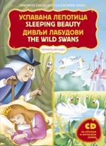 Uspavana lepotica/Divlji labudovi