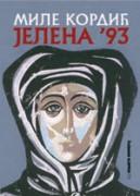 Jelena 93