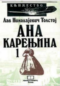 Ana Karenjina sajt
