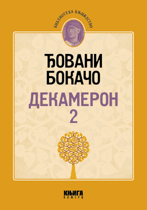 DEKAMERON 2