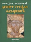 Despot Stefan Lazarević