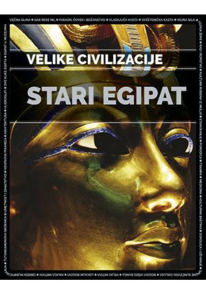 EGIPAT – VELIKE CIVILIZACIJE 1