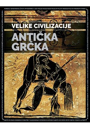GRČKA – VELIKE CIVILIZACIJE 5