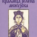 Kraljica Jelena Anžujska