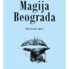 Magija Beograda