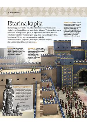 Mesopotamija 2