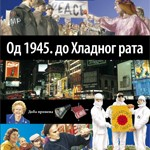Od 1945. do Hladnog rata