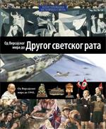 Od Versajskog mira do Drugog svetskog rata