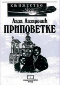 Pripovetke Lazarević za sajt