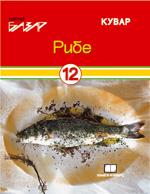 Ribe kuvar
