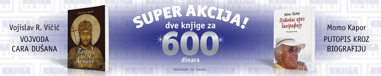 SUPER-AKCIJA 30-5-2#2E8F125