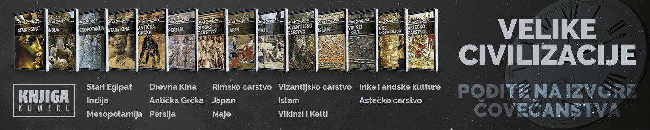 Enciklopedija - Velike civilizacije