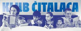 online-knjizara-klub-citalaca