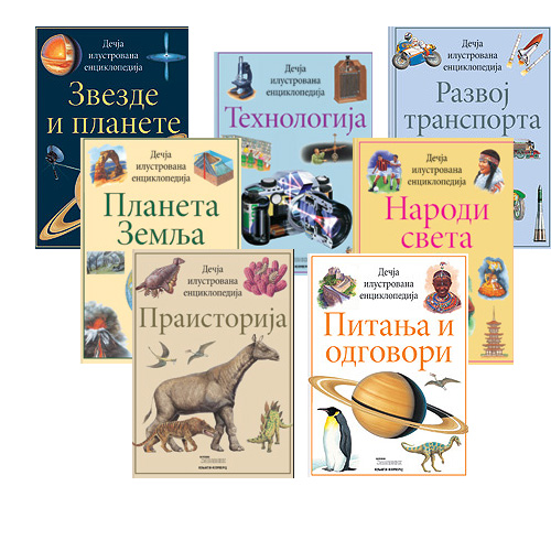 Dečija ilustrovana 1-7