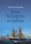 Boka Kotorska i Srbija