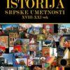 Istorija srpske umetnosti