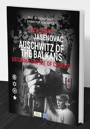 korice-jasenovac-za-sajt