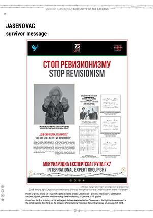 stranice-jasenovacza-sajt-2