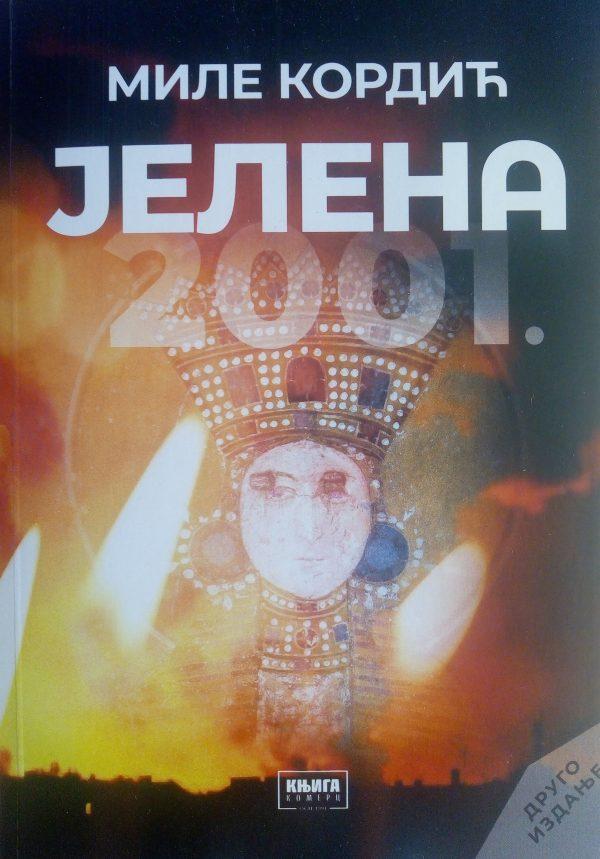 Jelena 2001 drugo izdanje