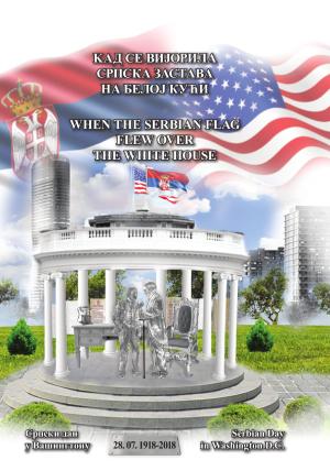 Kad se vijorila srpska zastava- za sajt