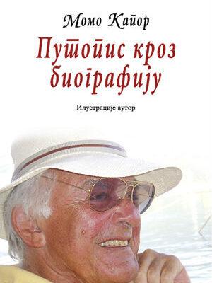 Putopis kroz biografiju za sajt