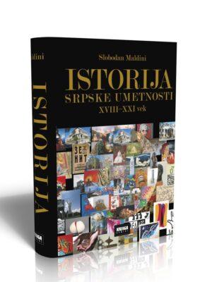 Istorija srpske umetnosti 3d