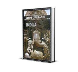 Indija tvrd povez