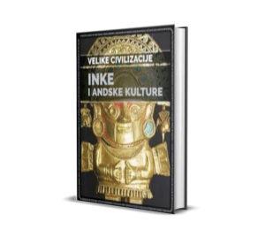 Inke tvrd povez