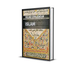 Islam tvrd povez